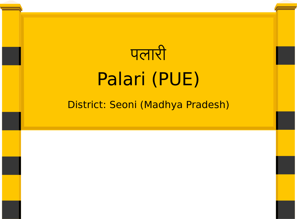 Palari (PUE) Railway Station