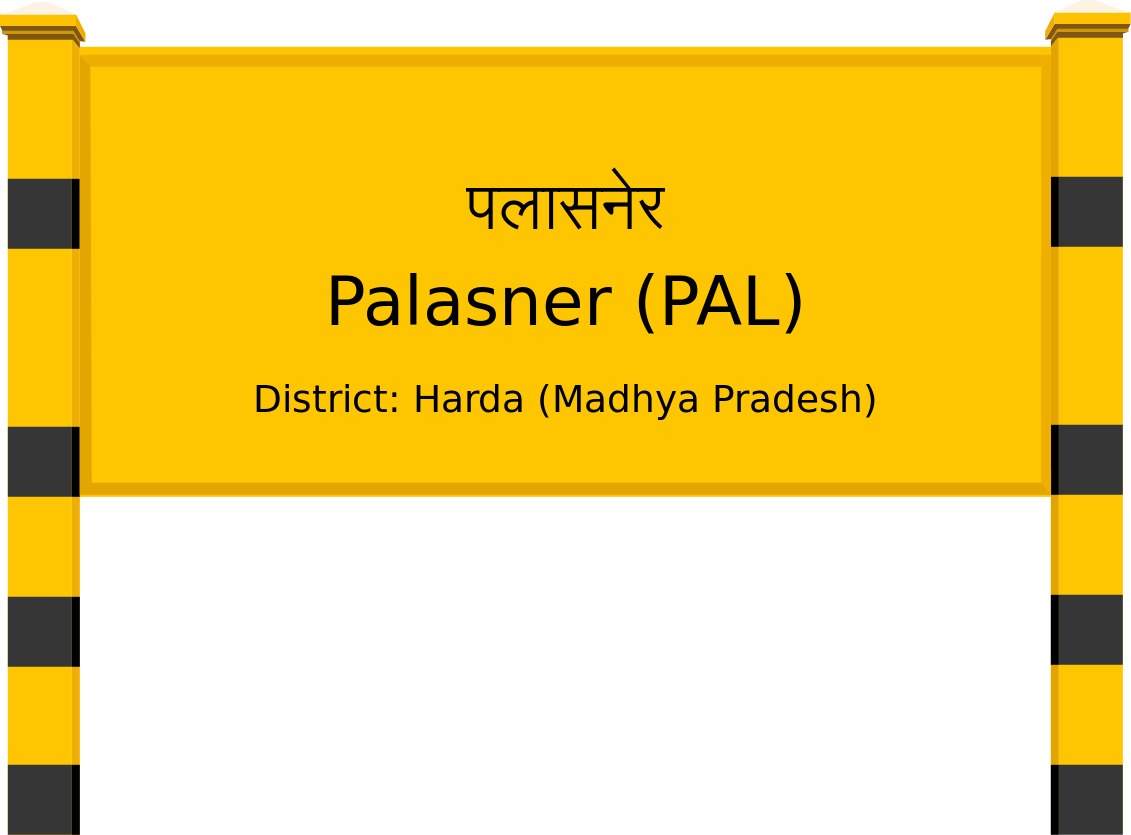 Palasner (PAL) Railway Station
