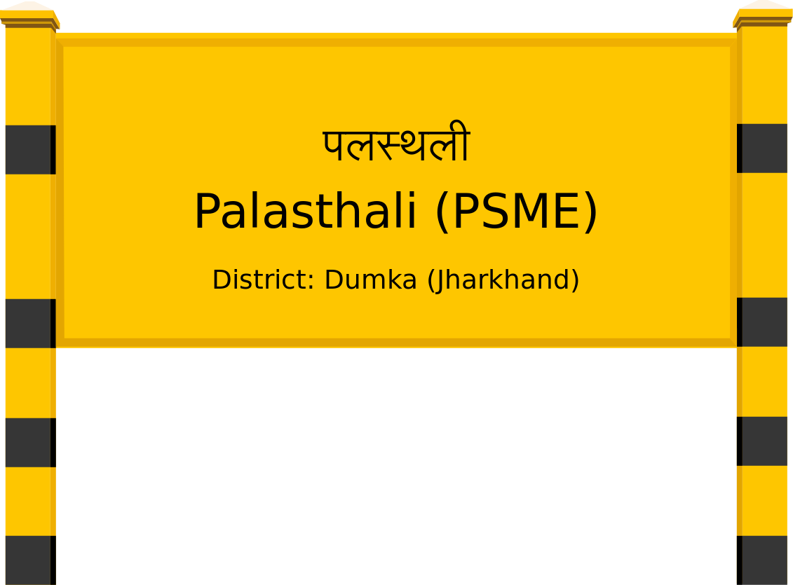 Palasthali (PSME) Railway Station