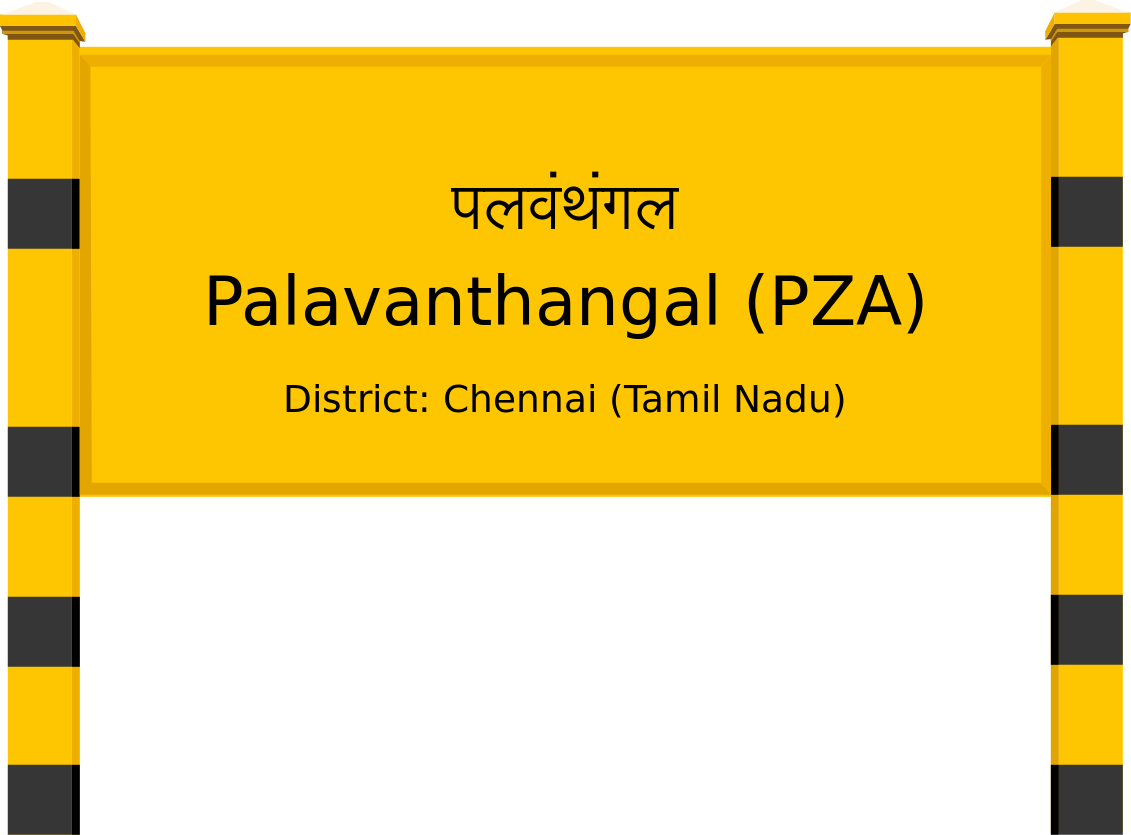 Palavanthangal (PZA) Railway Station