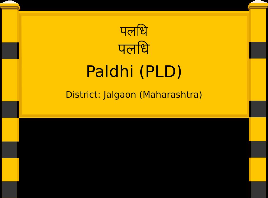 Paldhi (PLD) Railway Station