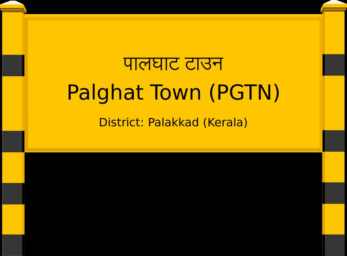 Palghat Town (PGTN) Railway Station