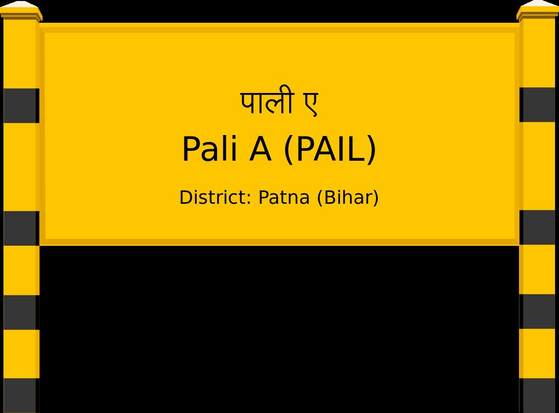 Pali A (PAIL) Railway Station