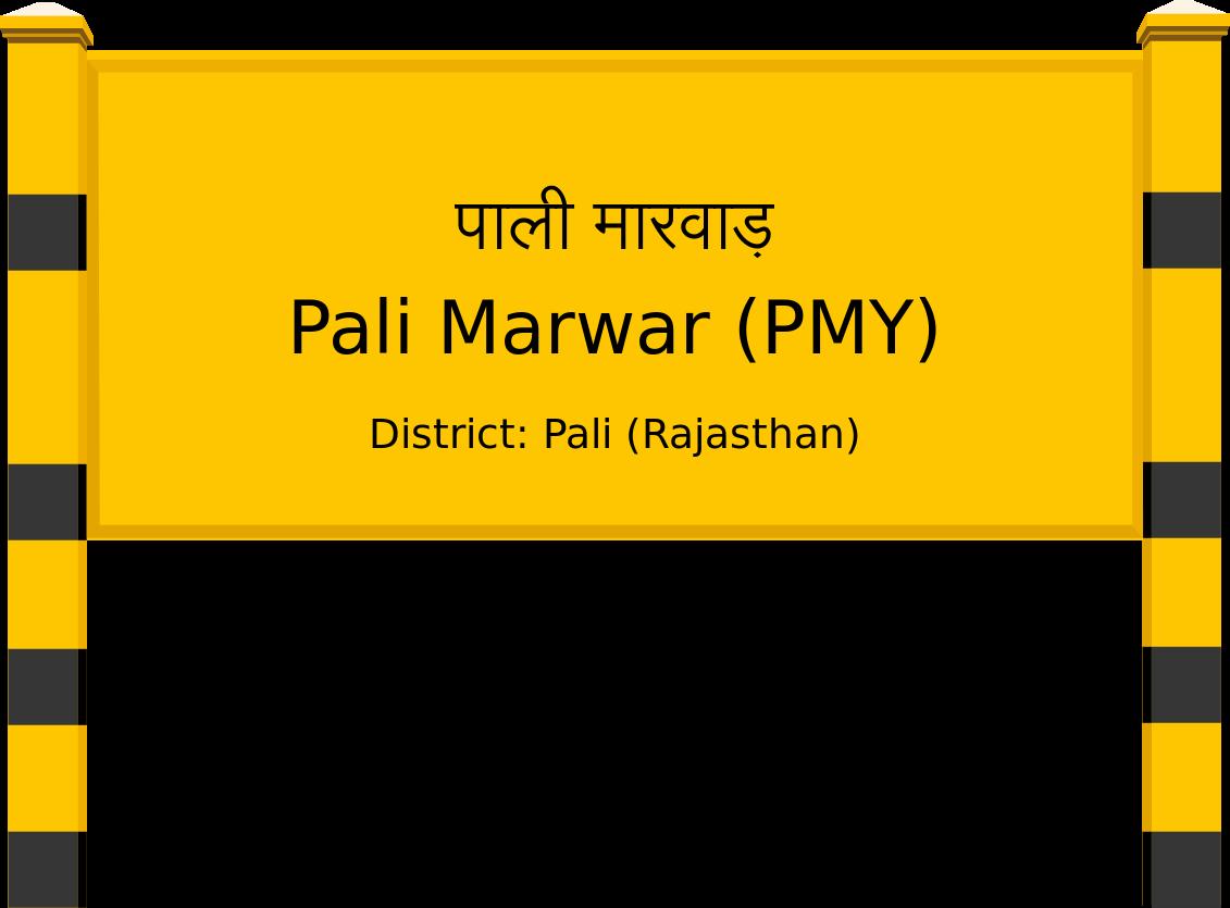 Pali Marwar (PMY) Railway Station