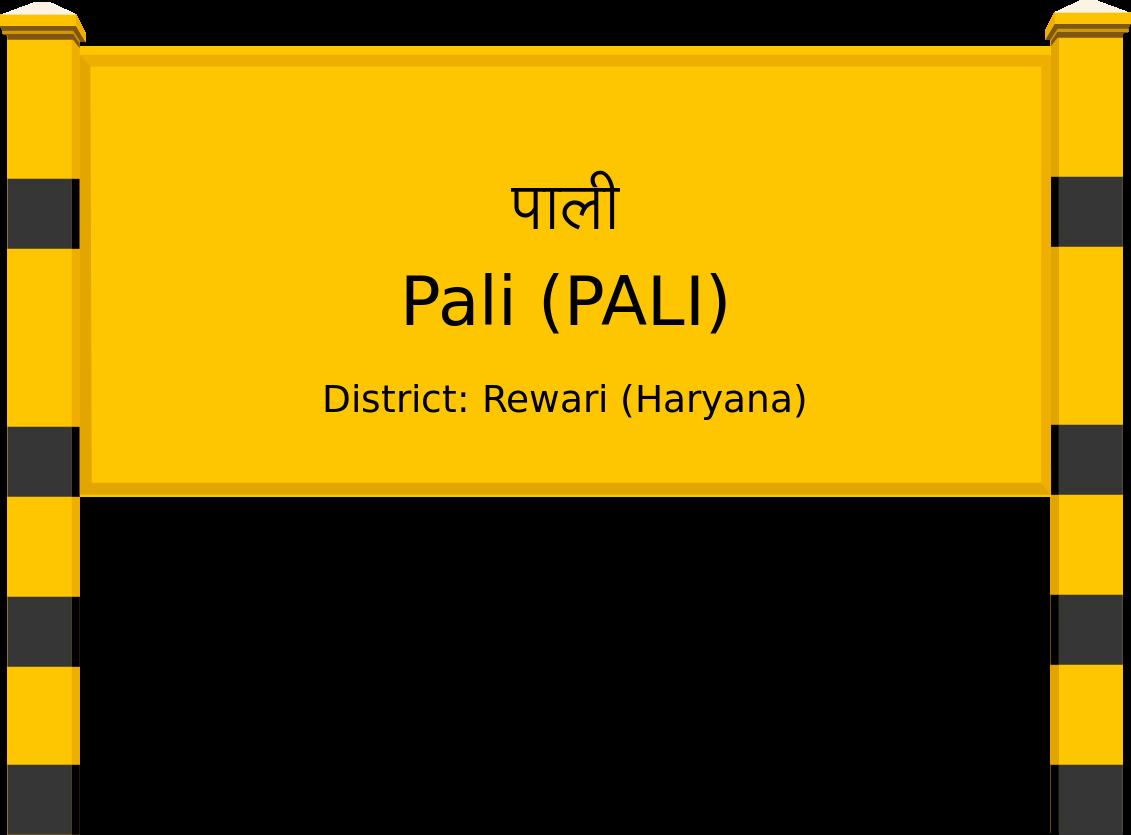 Pali (PALI) Railway Station
