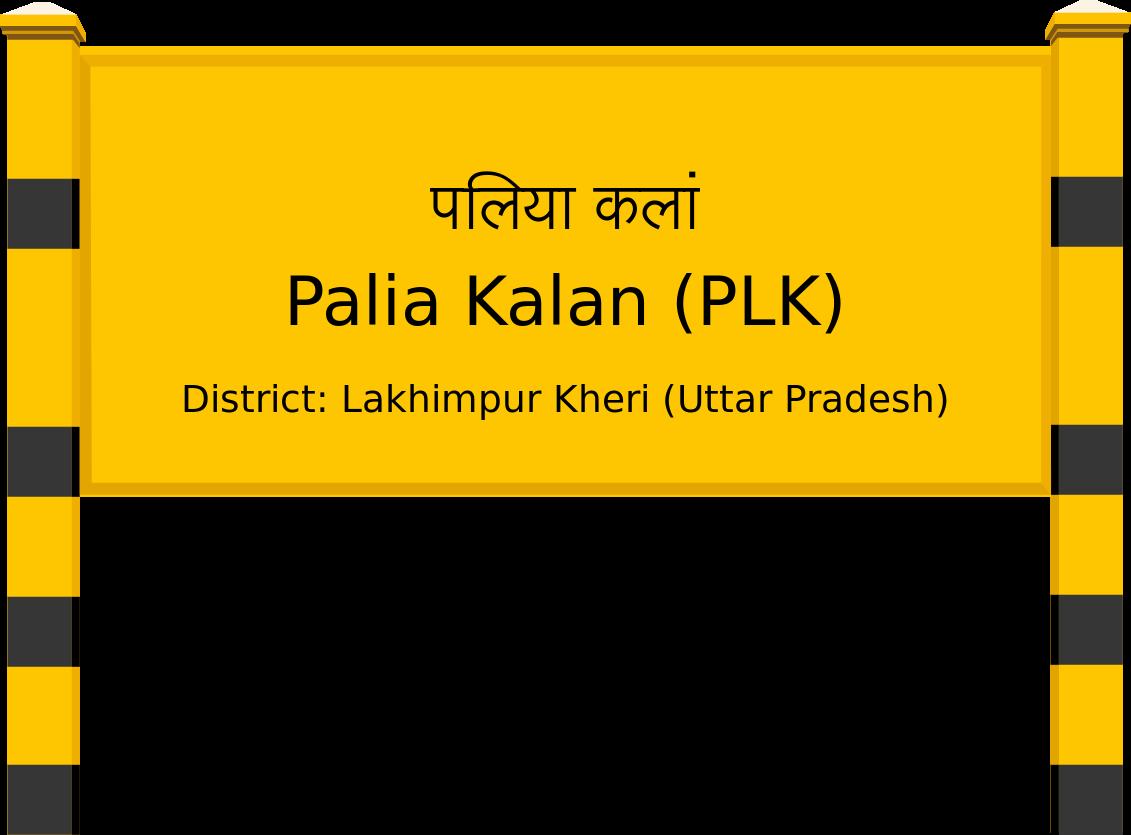 Palia Kalan (PLK) Railway Station