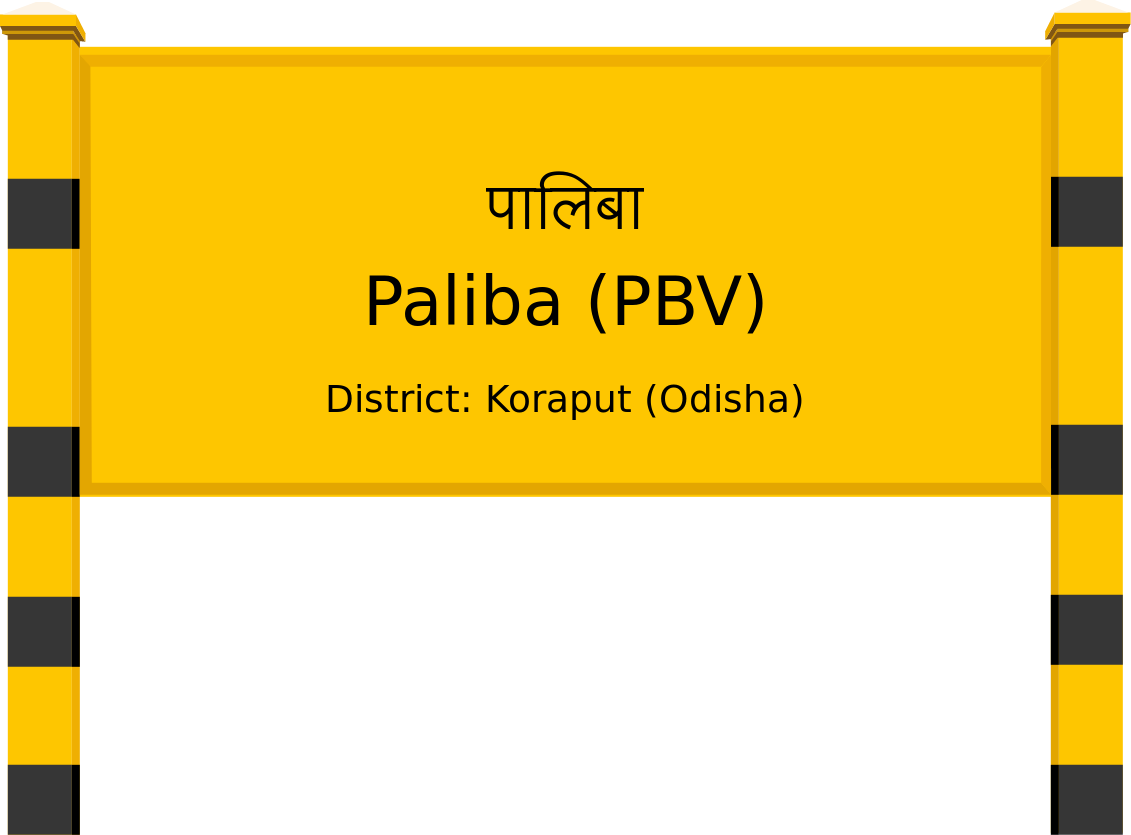 Paliba (PBV) Railway Station