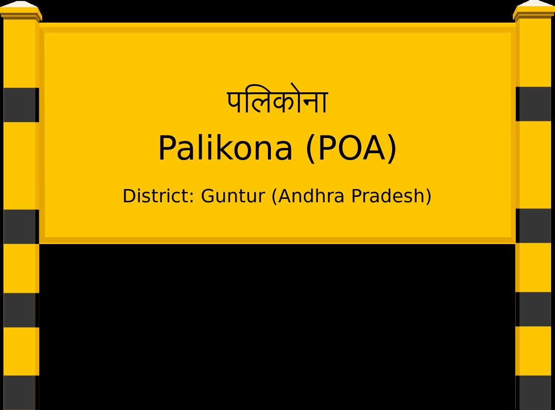 Palikona (POA) Railway Station