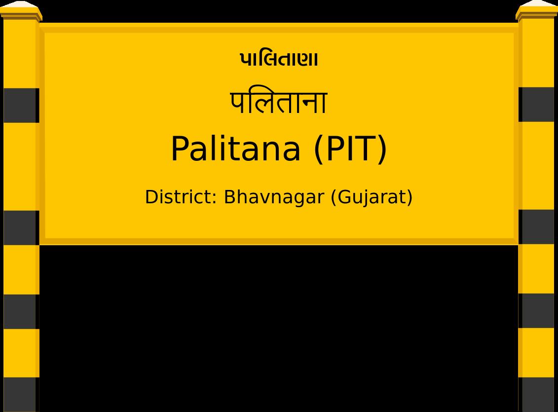 Palitana (PIT) Railway Station