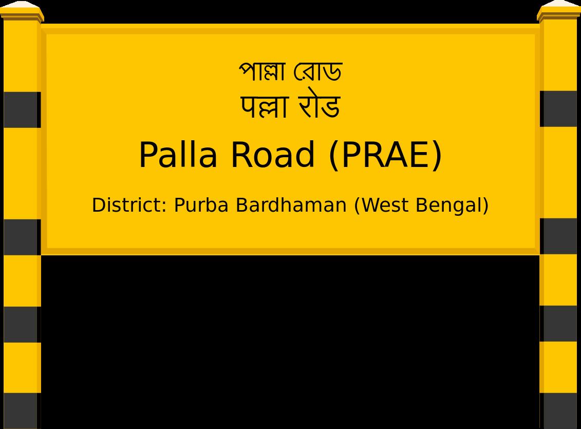 Palla Road (PRAE) Railway Station