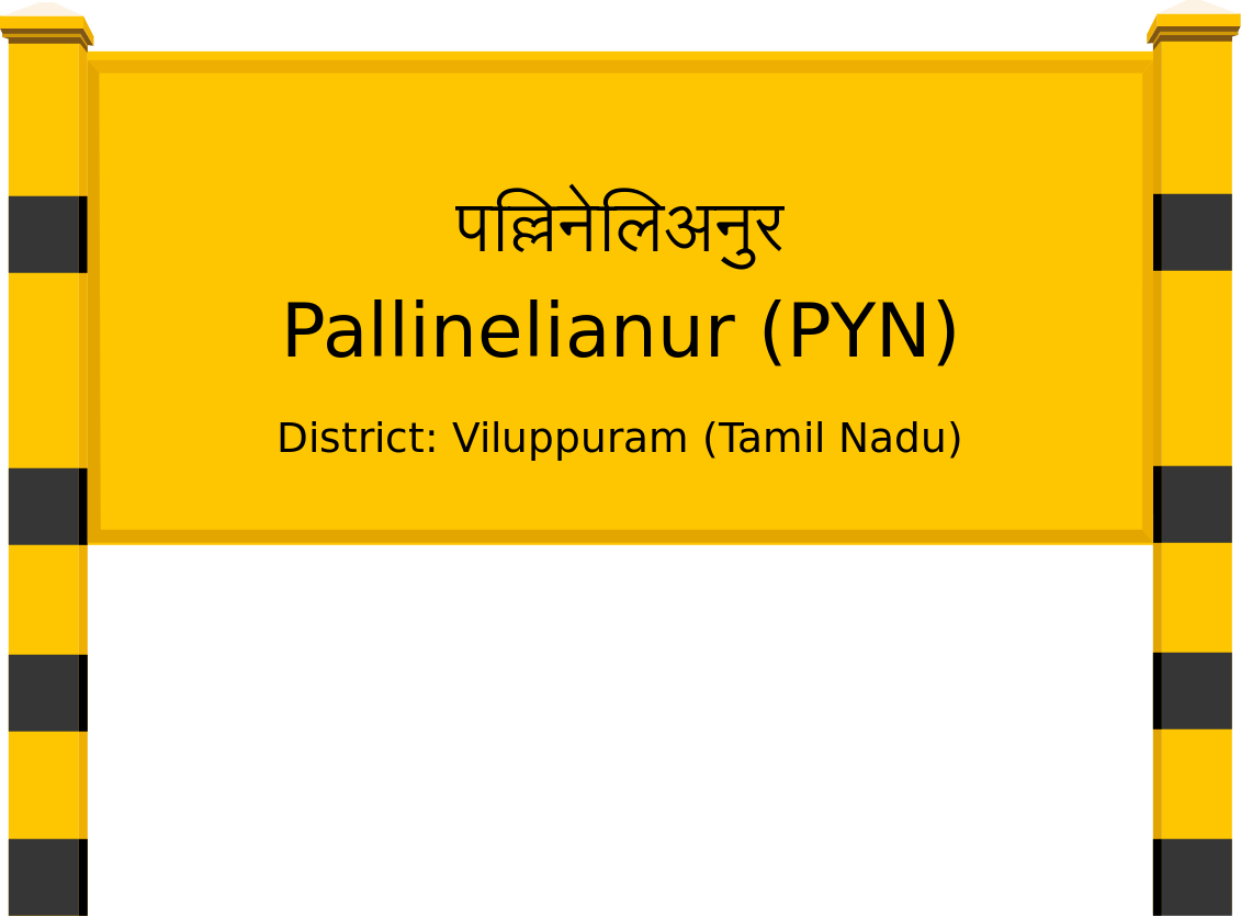 Pallinelianur (PYN) Railway Station