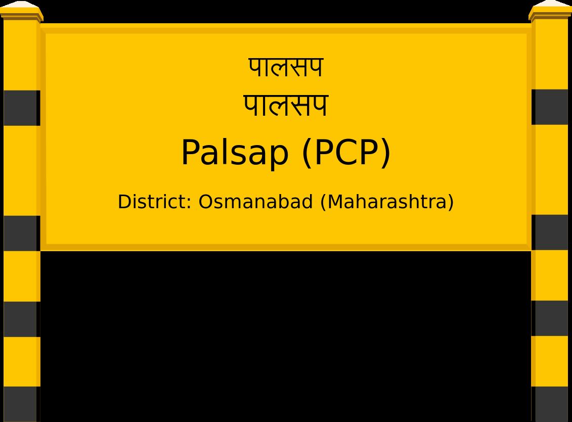 Palsap (PCP) Railway Station