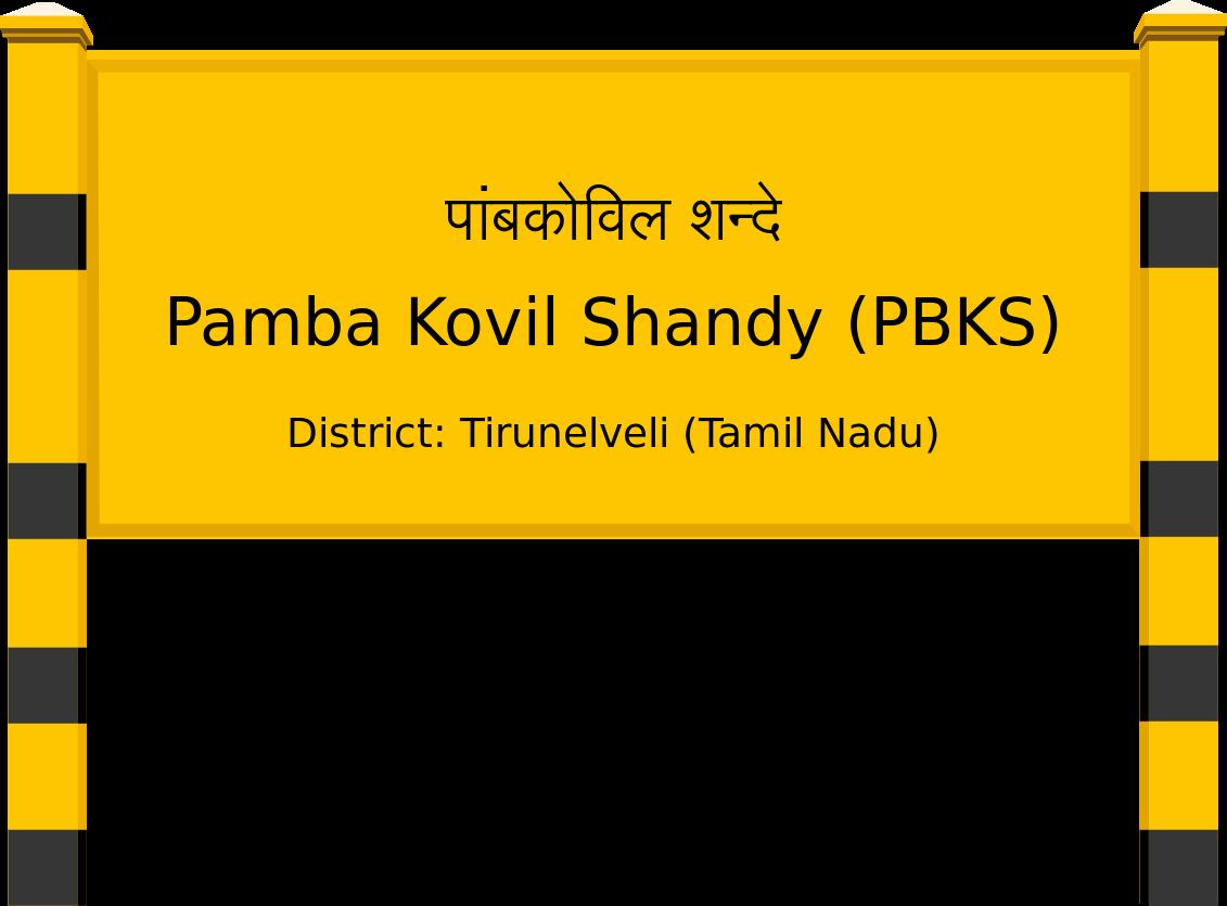 Pamba Kovil Shandy (PBKS) Railway Station