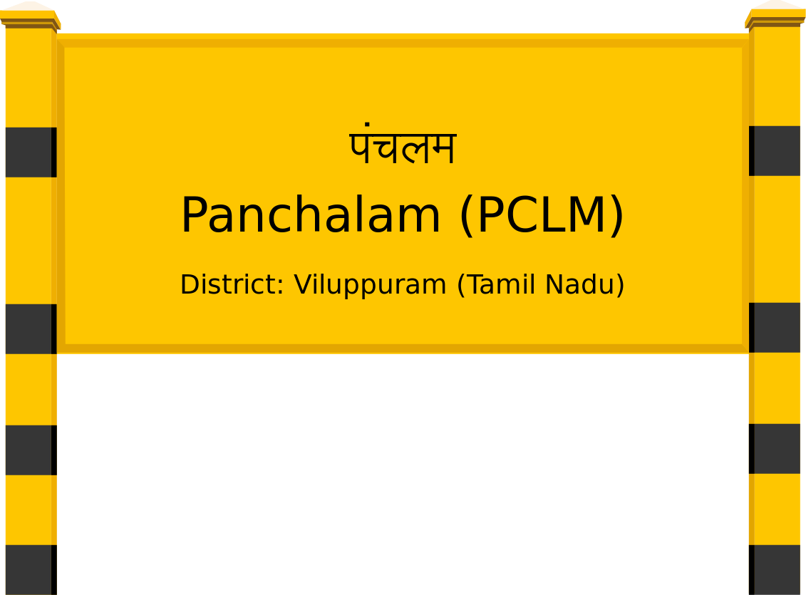 Panchalam (PCLM) Railway Station