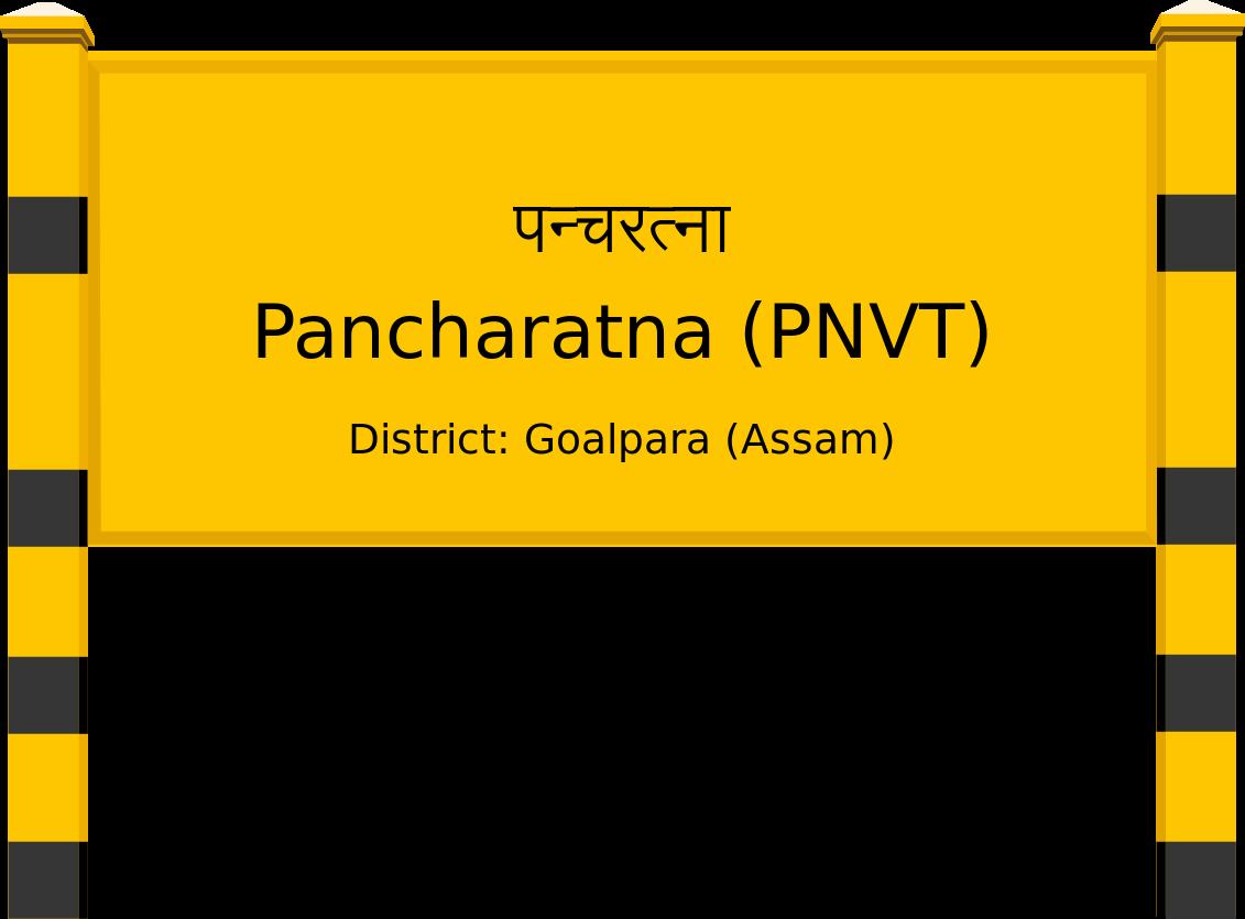 Pancharatna (PNVT) Railway Station