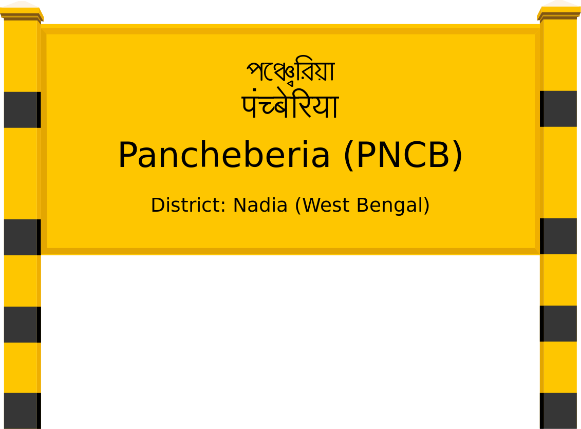 Pancheberia (PNCB) Railway Station