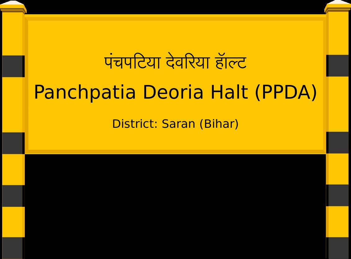 Panchpatia Deoria Halt (PPDA) Railway Station