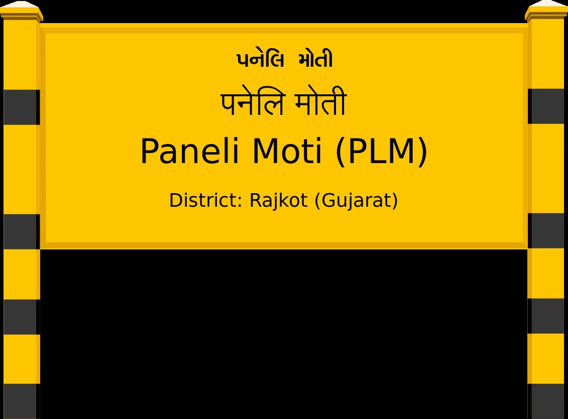 Paneli Moti (PLM) Railway Station