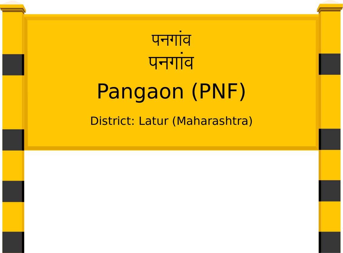 Pangaon (PNF) Railway Station