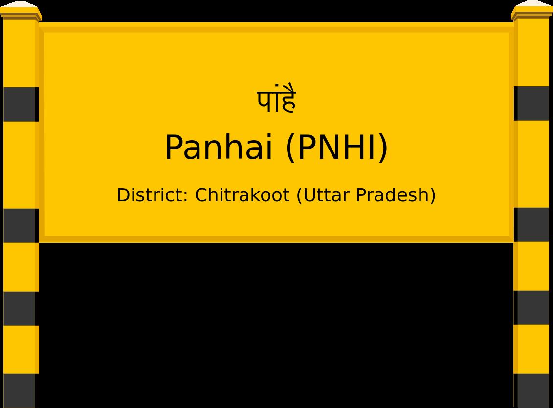 Panhai (PNHI) Railway Station