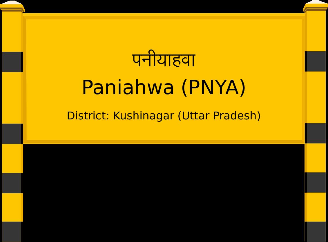 Paniahwa (PNYA) Railway Station