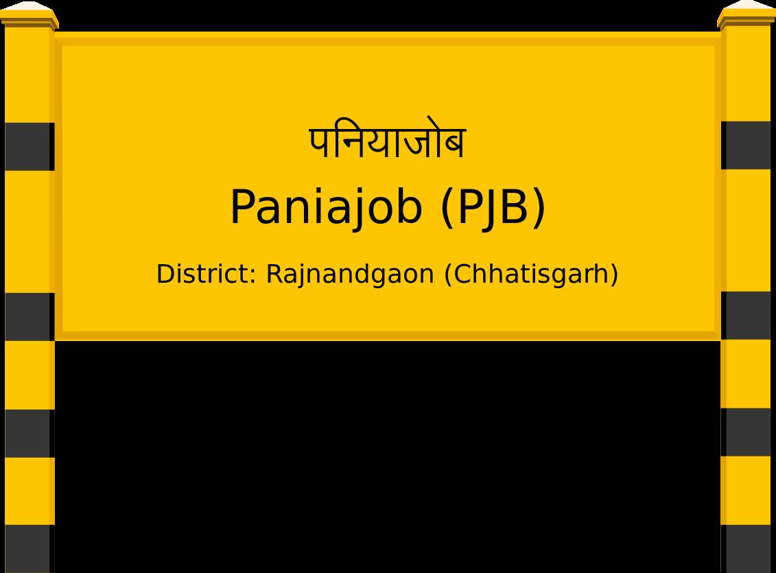 Paniajob (PJB) Railway Station