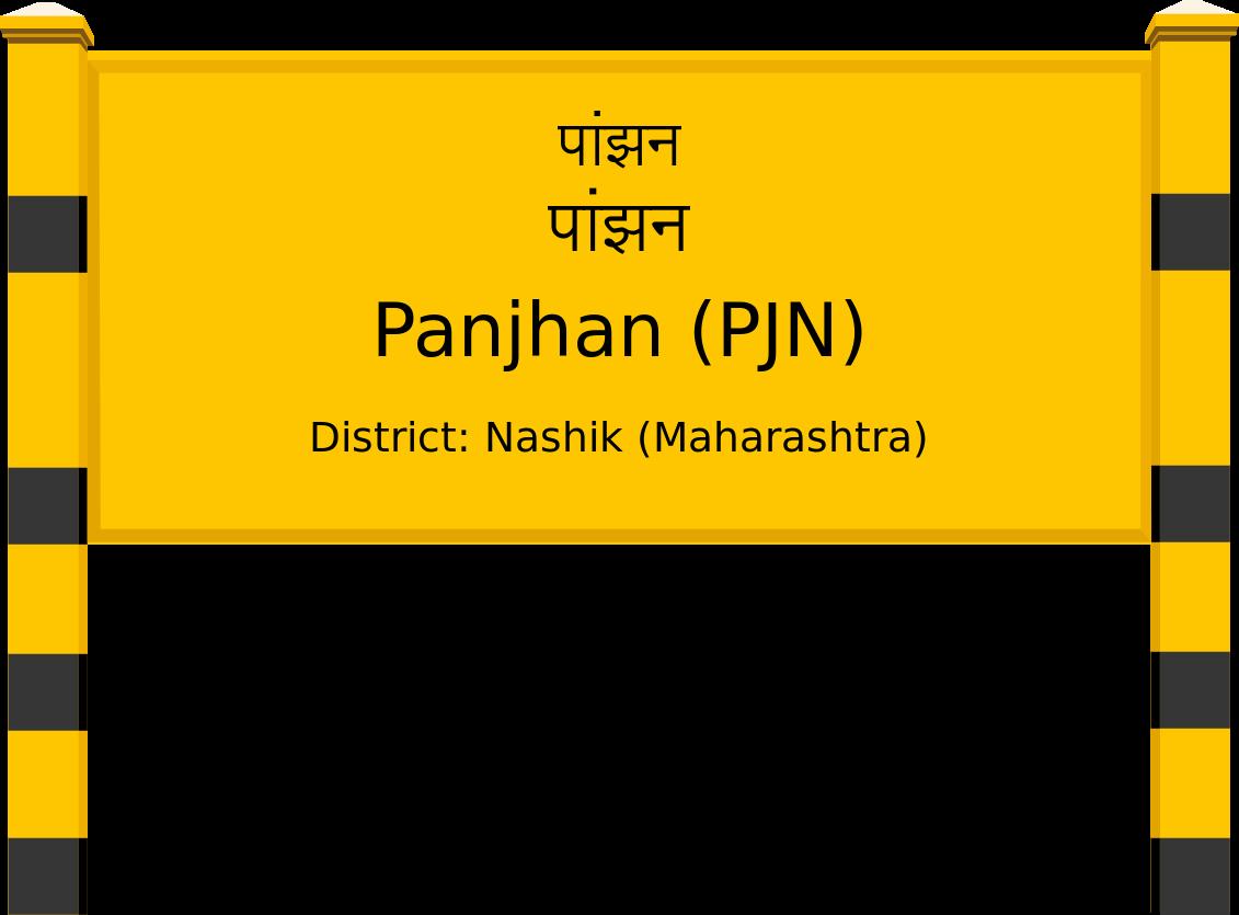 Panjhan (PJN) Railway Station