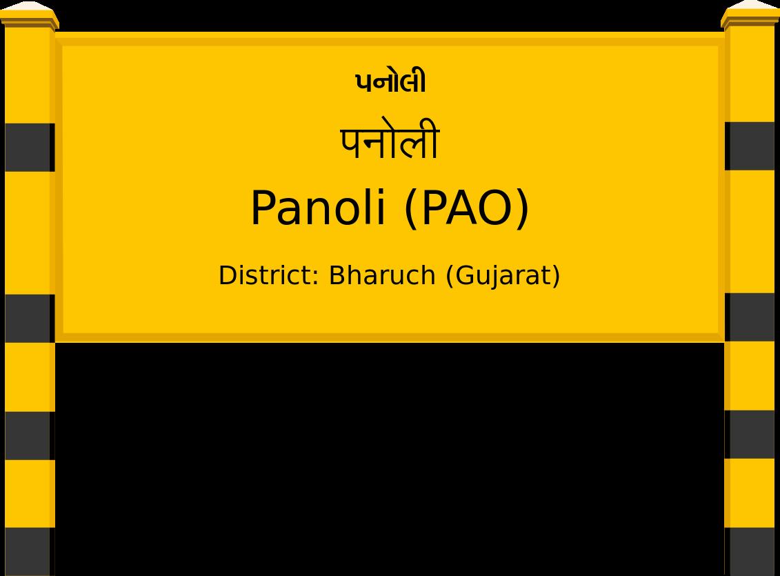 Panoli (PAO) Railway Station