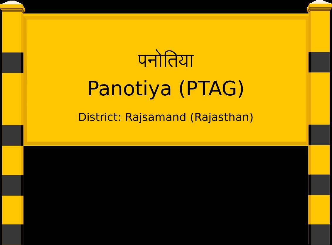 Panotiya (PTAG) Railway Station