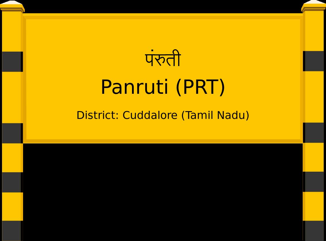 Panruti (PRT) Railway Station