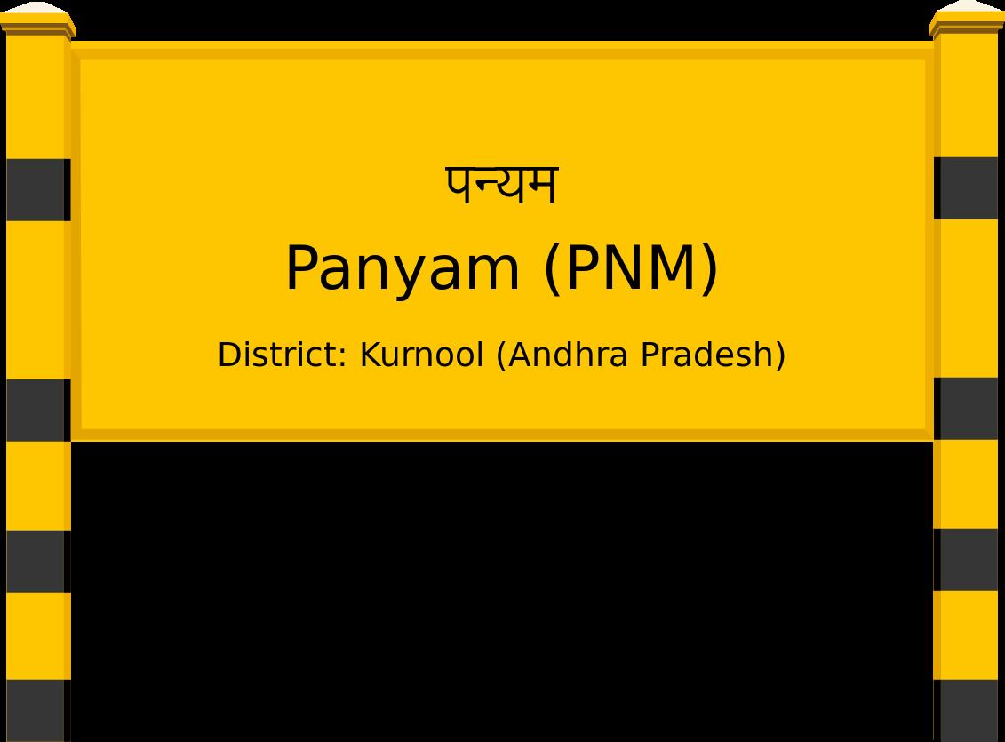 Panyam (PNM) Railway Station