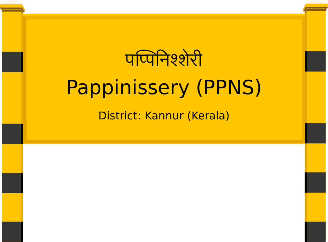 Pappinissery (PPNS) Railway Station