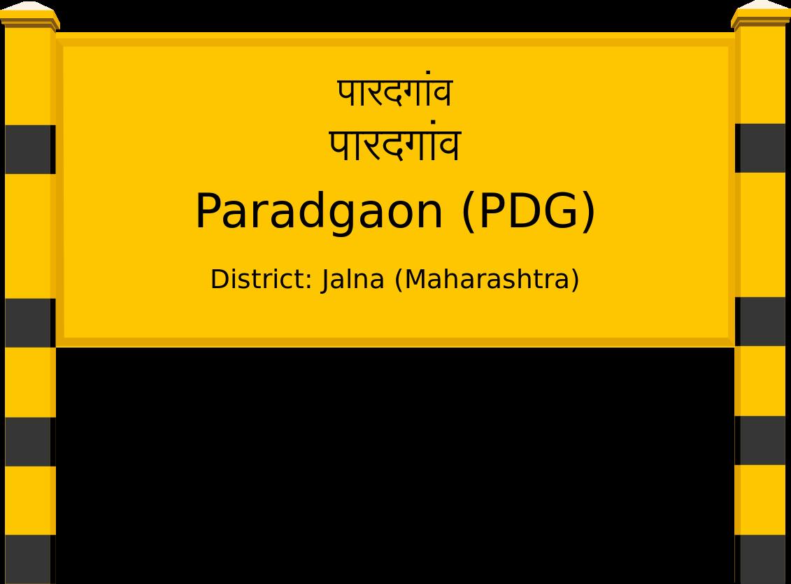 Paradgaon (PDG) Railway Station