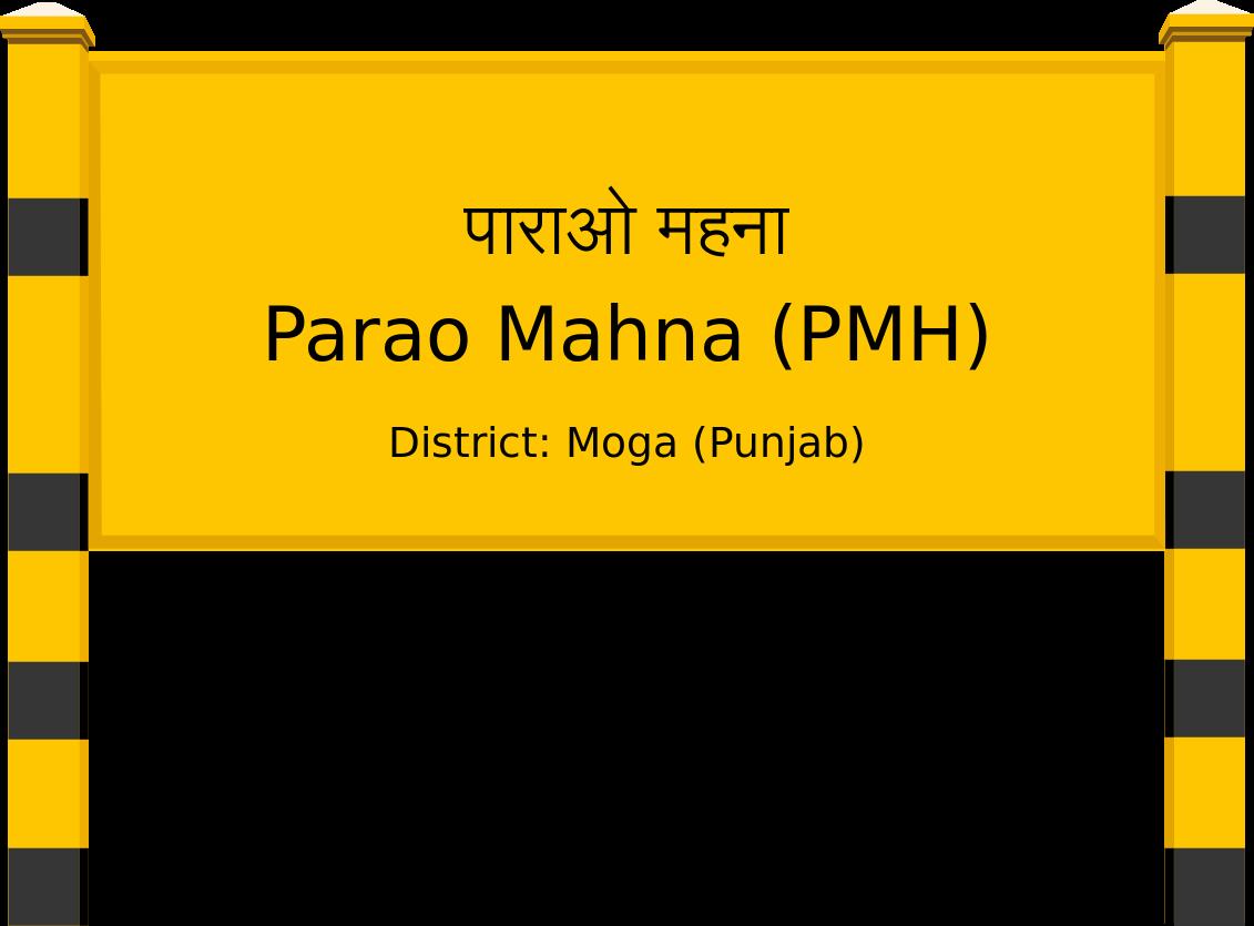 Parao Mahna (PMH) Railway Station