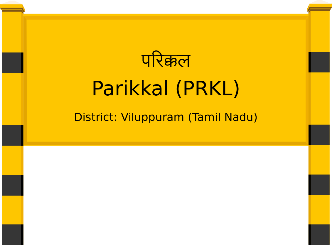 Parikkal (PRKL) Railway Station