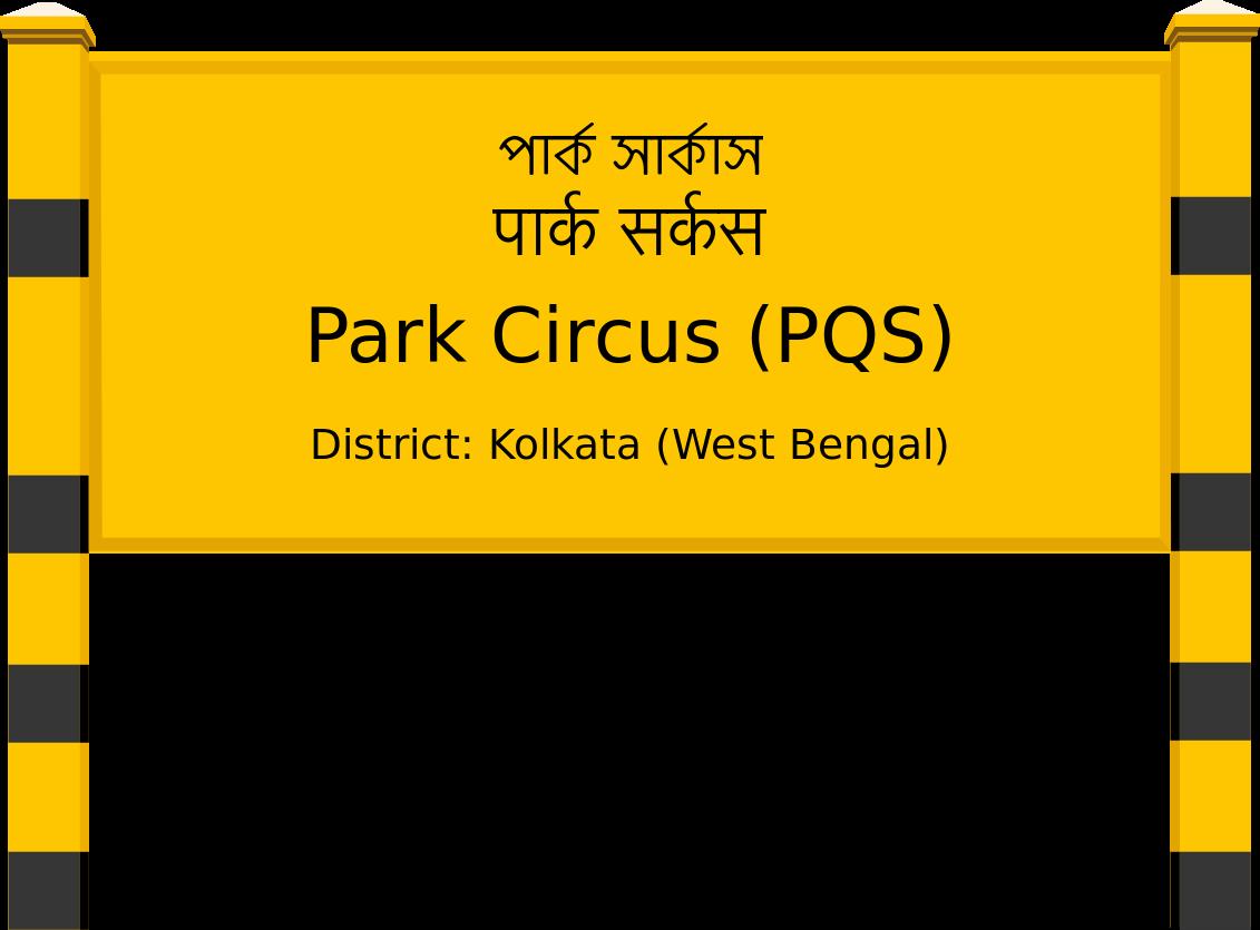 Park Circus (PQS) Railway Station