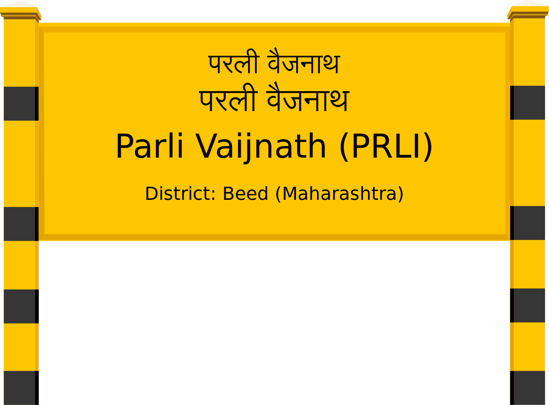 Parli Vaijnath (PRLI) Railway Station