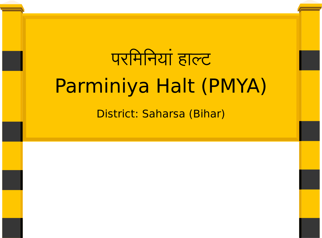 Parminiya Halt (PMYA) Railway Station