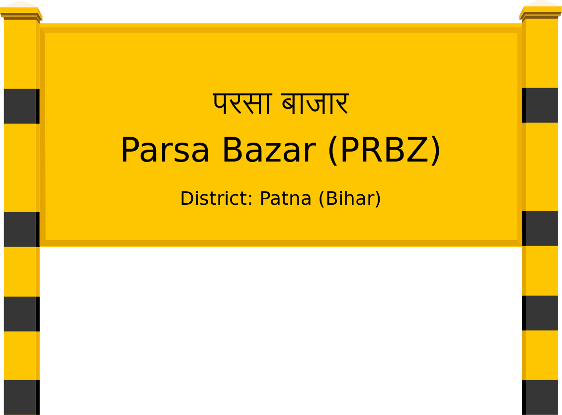 Parsa Bazar (PRBZ) Railway Station