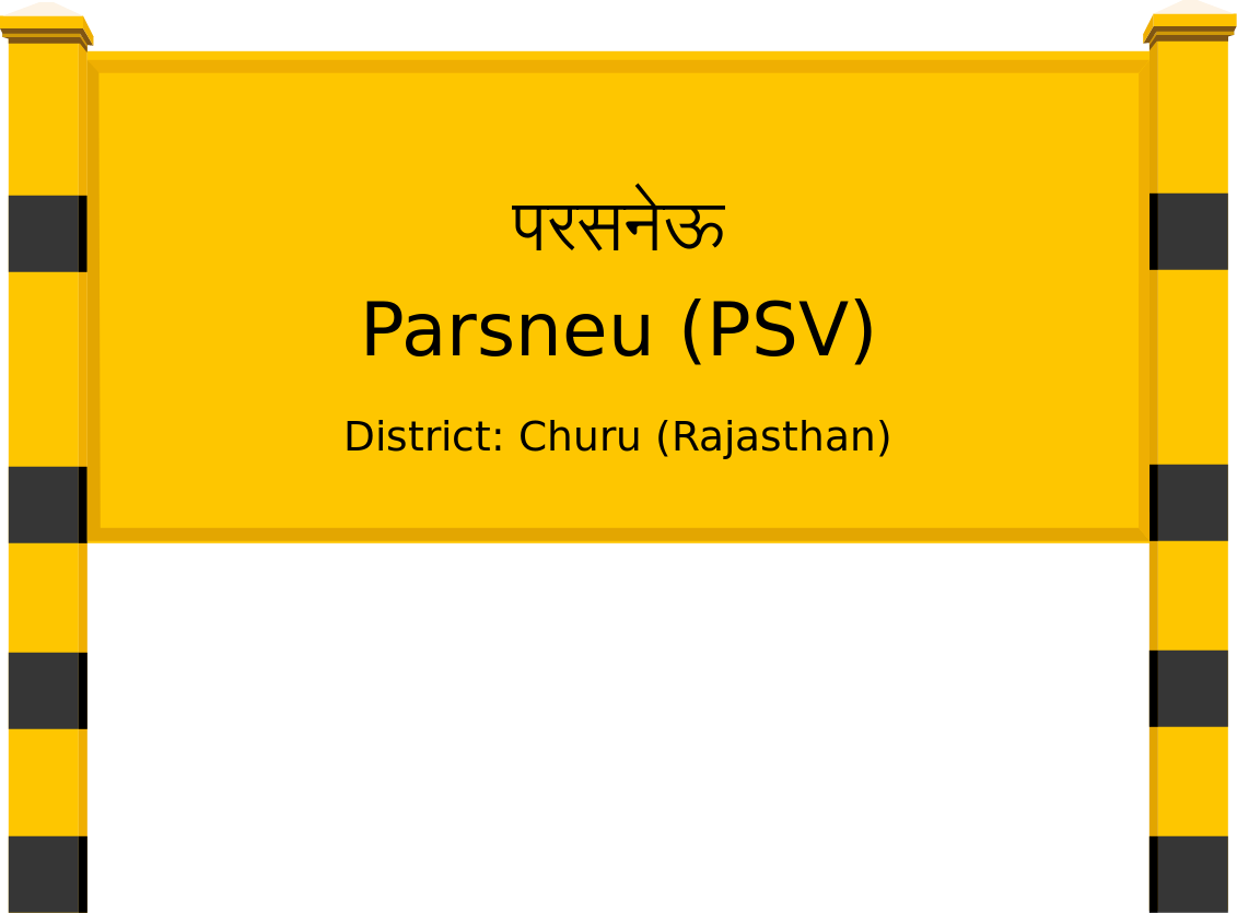 Parsneu (PSV) Railway Station