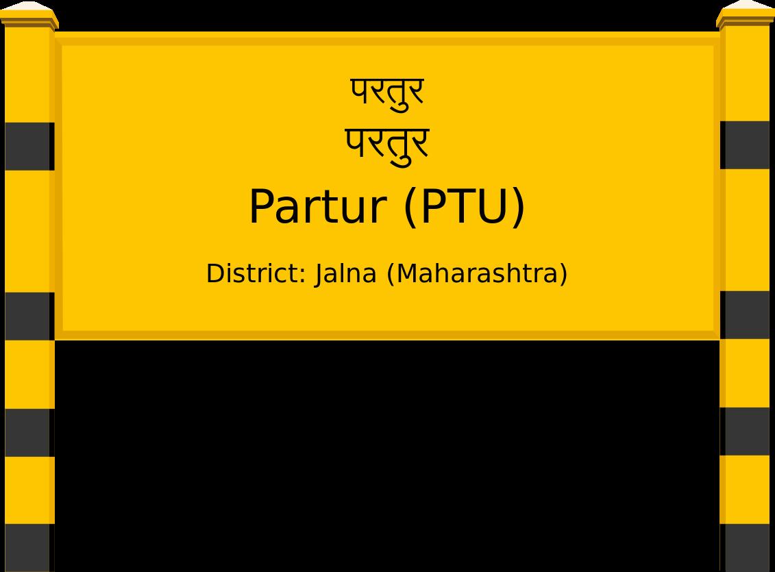 Partur (PTU) Railway Station