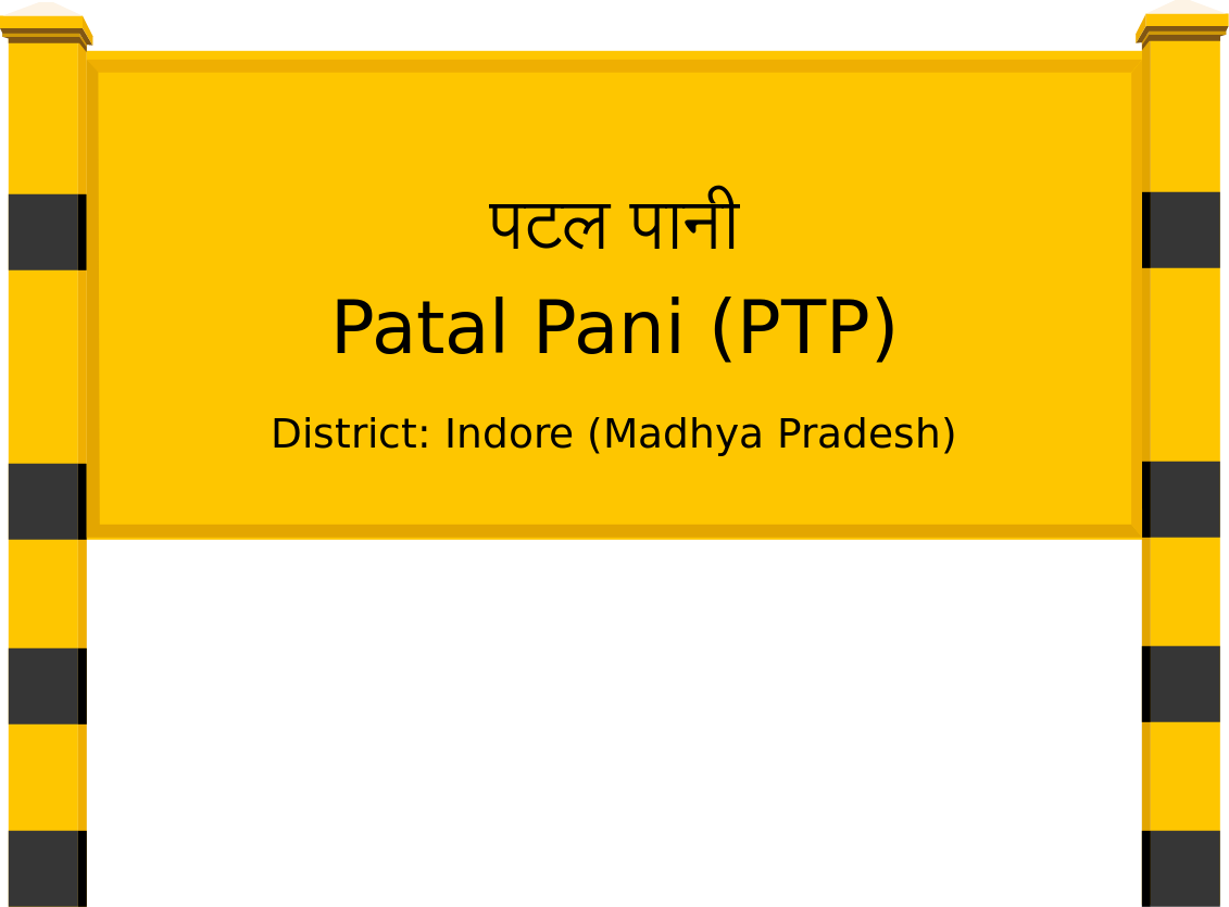 Patal Pani (PTP) Railway Station