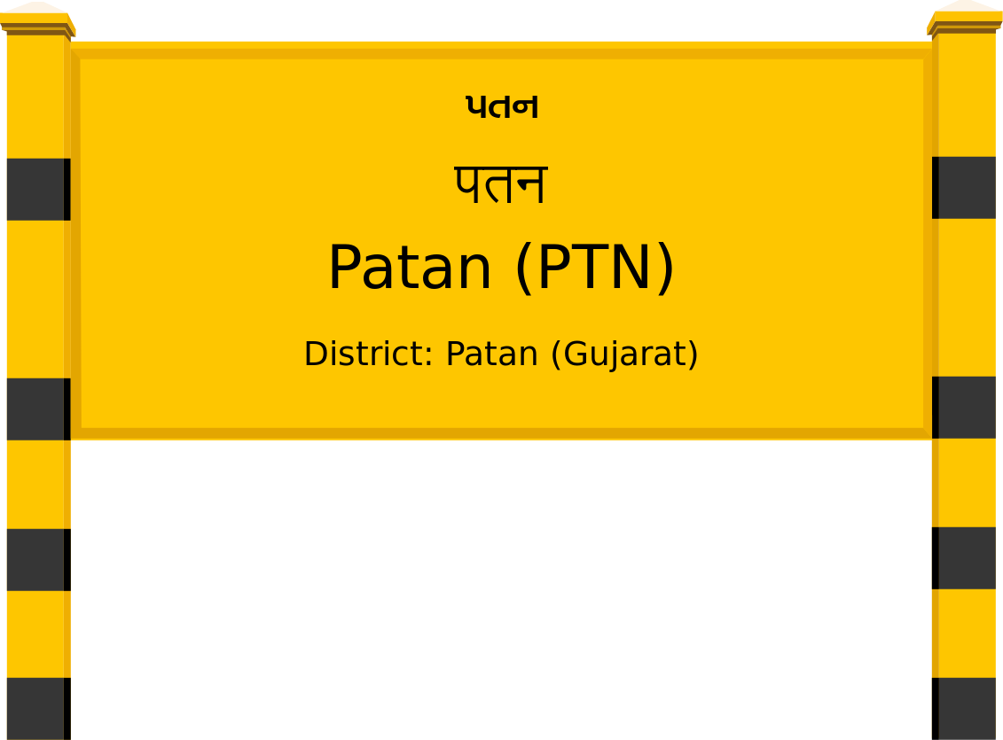 Patan (PTN) Railway Station