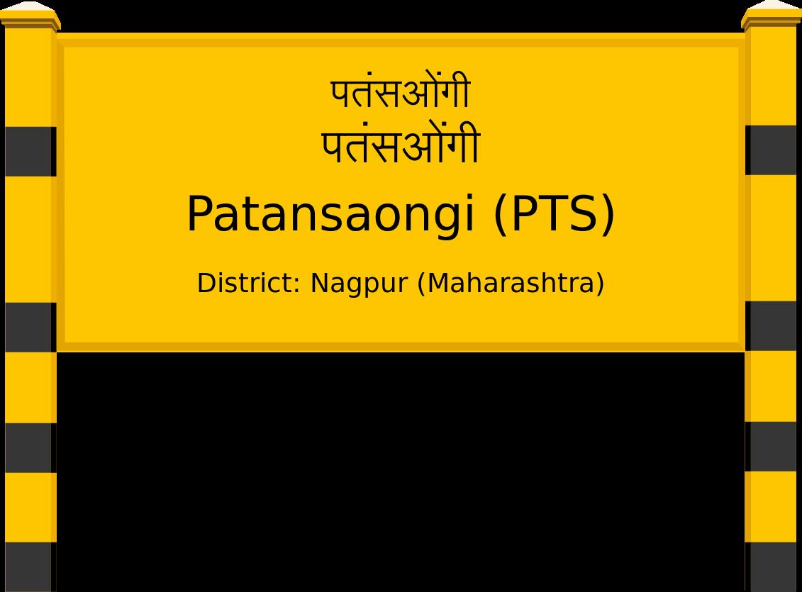 Patansaongi (PTS) Railway Station