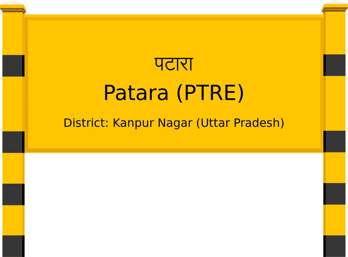 Patara (PTRE) Railway Station