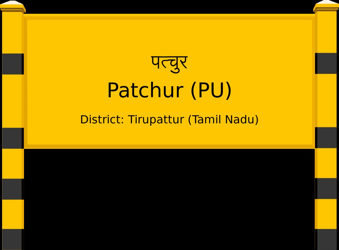 Patchur (PU) Railway Station