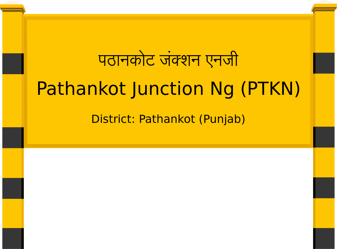 Pathankot Junction Ng (PTKN) Railway Station