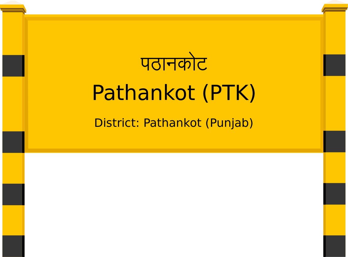 Pathankot (PTK) Railway Station