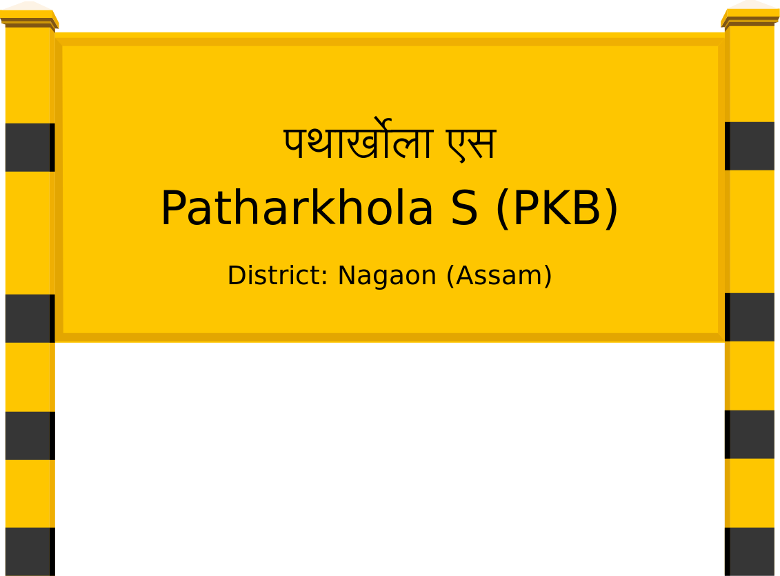 Patharkhola S (PKB) Railway Station