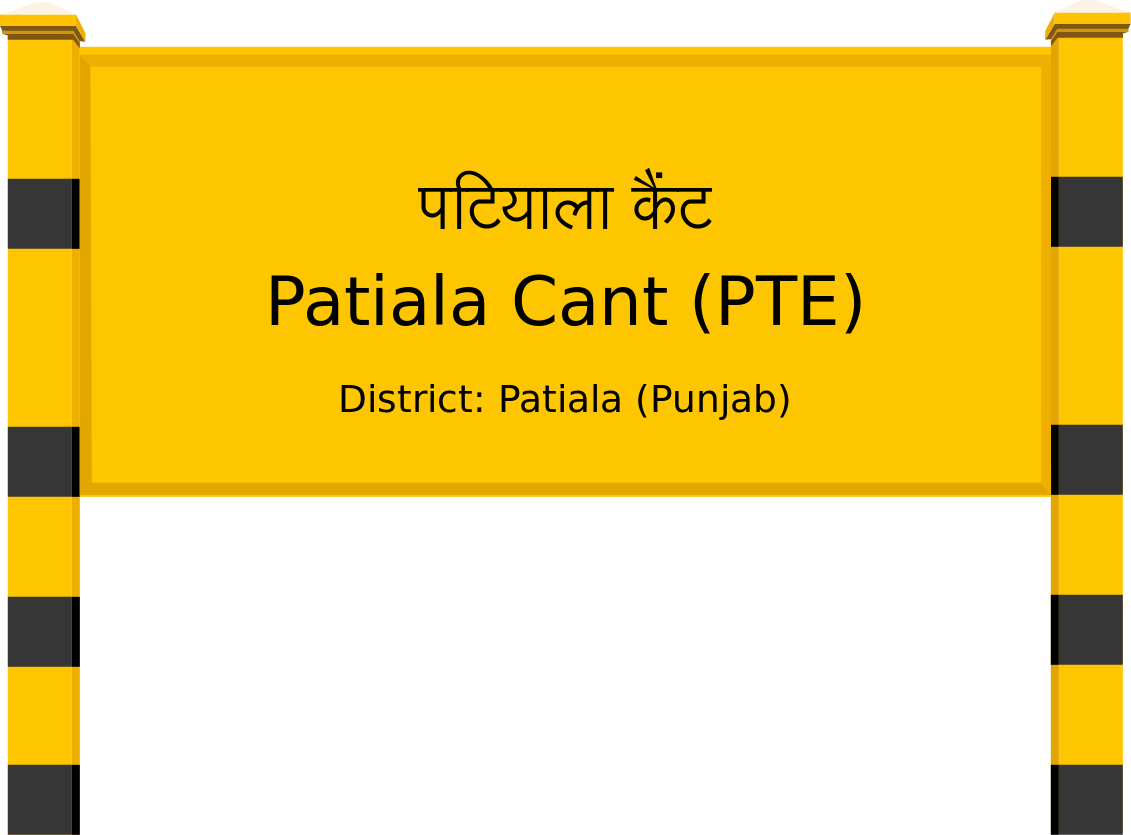 Patiala Cant (PTE) Railway Station